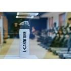 L-Carnitine 101 : Manfaat, Efek Samping, dan Dosisnya